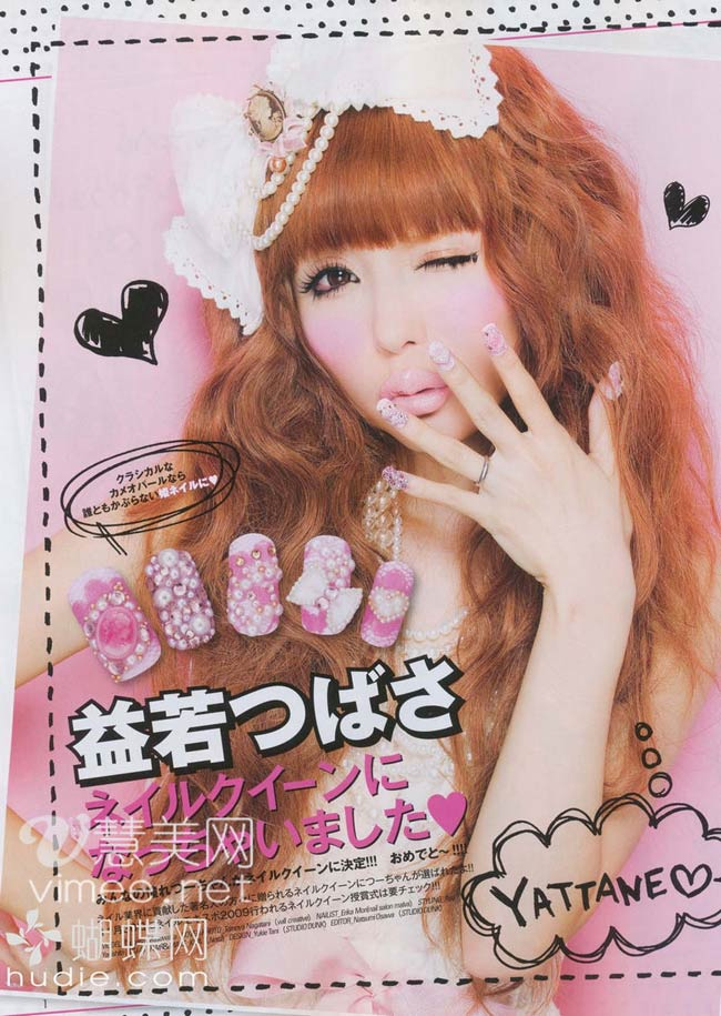 Like A Kawaii Kelly Bundy: My Adventures In The World Of Japanese Manicures!